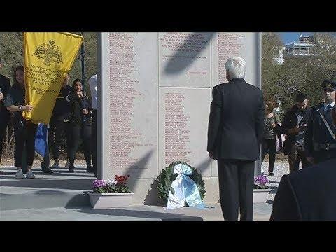 Παρουσία του ΠτΔ τα αποκαλυπτήρια του Μνημείου για τους 196 πεσόντες Κωνσταντινοπολίτες στον Β΄ ΠΠ