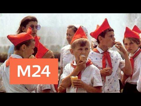 Пионерская организация отмечает свое 96-летие - Москва 24 (видео)