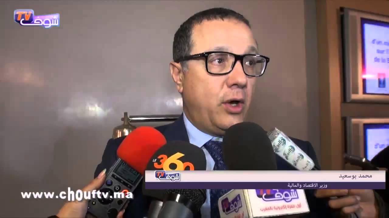 المغرب يفتح رأسمال بورصة الدارالبيضاء وتوقعات بدخول رأسمال إماراتي | مال و أعمال