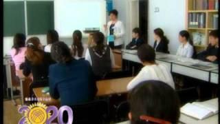 14 ноя 2010 ... Государственная программа развития образования РК Среднее nобразование. Khabar News. SubscribeSubscribedUnsubscribe 45,965...