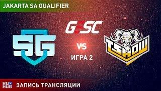 SG-eSports vs TShow, GESC SA, game 2 [Mila]