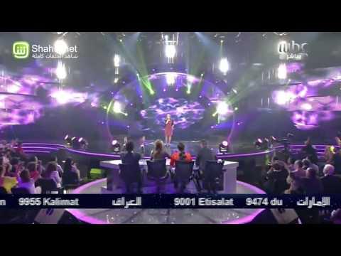الأداء - برواس حسين - عل عين
