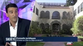 Bulle immobilière en Israël: INFO ou INTOX ? Faut il acheter sur PLAN ou déjà CONSTRUIT ?