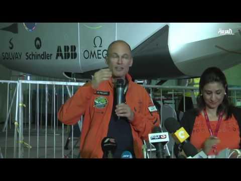 العرب اليوم - بالفيديو:  طائرة سولار أمبلس في طريقها إلى أبو ظبي