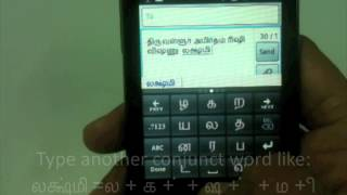 PaniniKeypad Tamil IME YouTube video