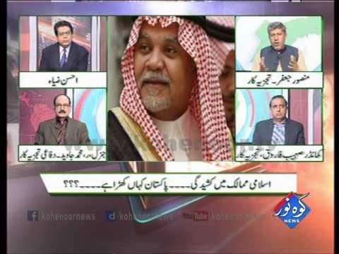 Pakistan Ki Awaaz 20 03 2017