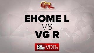 EHOME.L vs VG Reborn, game 2