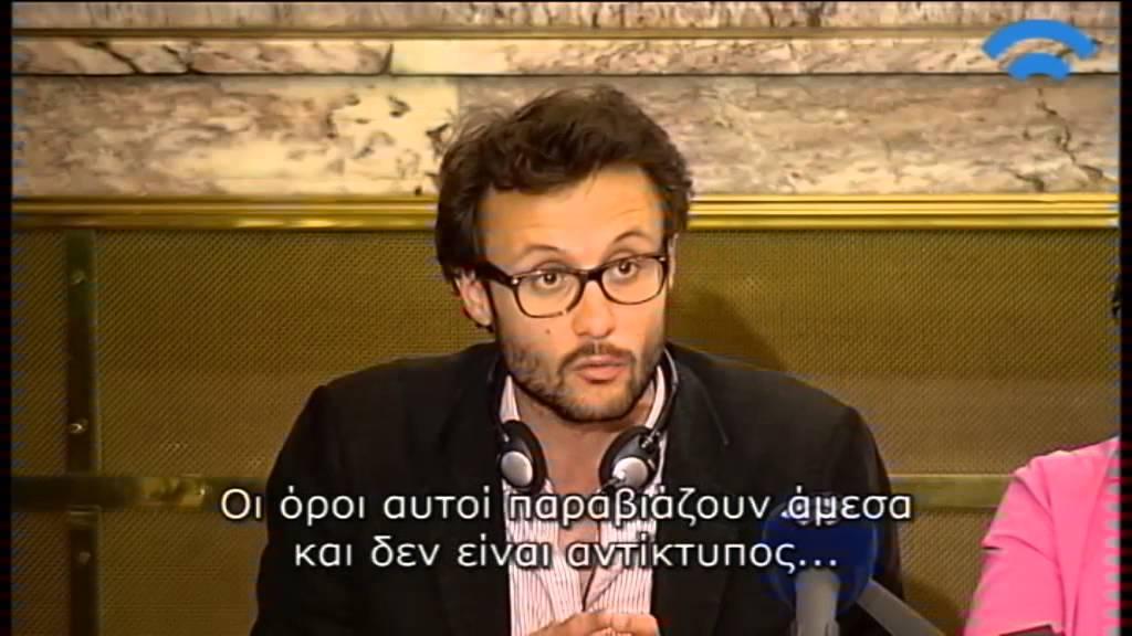 Ρενό Βιβιέν: Συνέντευξη Τύπου Επιτροπής Αλήθειας Δημοσίου Χρέους (18/06/2015)