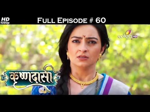 Krishnadaasi--18th-April-2016--कृष्णदासी--Full-Episode