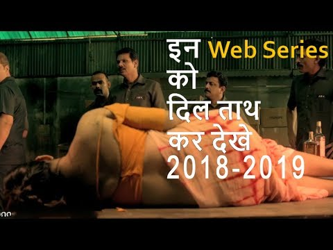 Top 10 best Hindi Web Series | Best Of 2018 and 2019