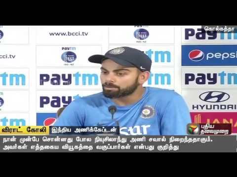 Virat-Kohli-Strategies-to-be-taken-after-analysing-Kolkata-Test-Match