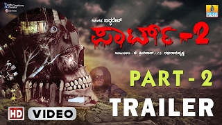 Nonton Part 2 | Kannada Horror Movie | Official Trailer | Movie Releasing on 21.04.2017 Film Subtitle Indonesia Streaming Movie Download
