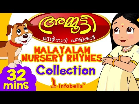 Video Malayalam Rhymes collection | Ammutty Rhymes | Infobells download in MP3, 3GP, MP4, WEBM, AVI, FLV January 2017