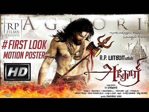 Aghori - Motion Poster Latest Official
