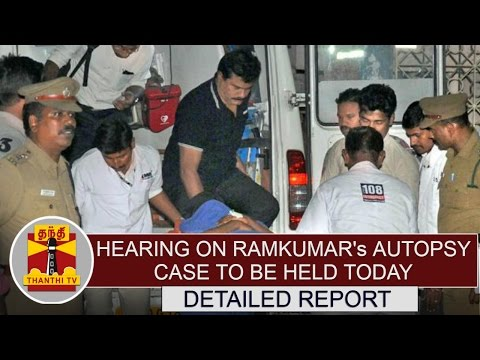Hearing-on-Ramkumars-Post-Mortem-case-to-be-held-today-Detailed-Report