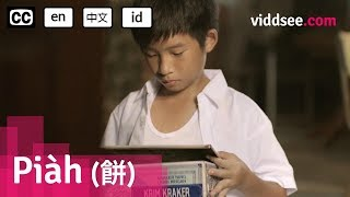 Video Piàh - Can A Box Of Biscuits Mend 20 Years of Guilt & Resentment? // Viddsee.com MP3, 3GP, MP4, WEBM, AVI, FLV Desember 2018