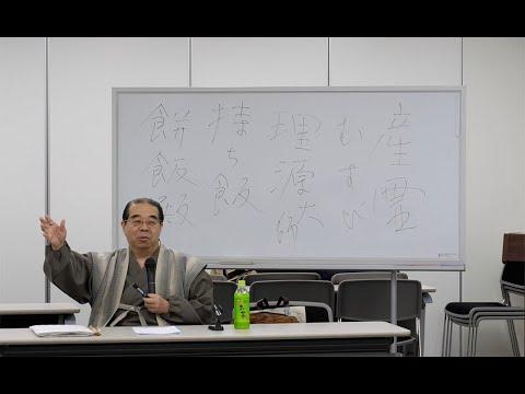 【五年目第二回誇り塾】開催ご報告