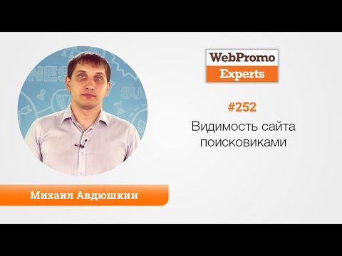 рабочие прокси россии для сбор баз