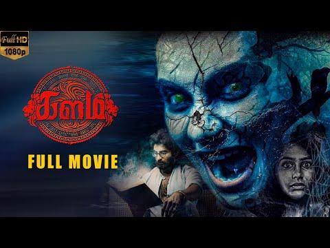 Kalam Tamil Thriller Full Movie | Lakshmi Priya, Amzath Khan | Robert Raaj