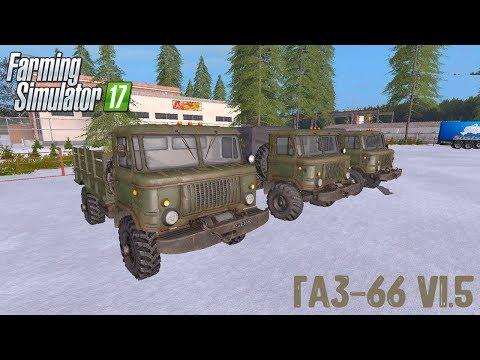 GAZ 66 v1.5.0