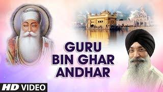 Guru Bin Ghar Andhar [Full Song] Guru