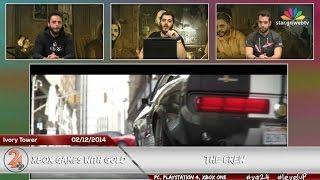 LEVEL UP επεισόδιο 23/1/2017