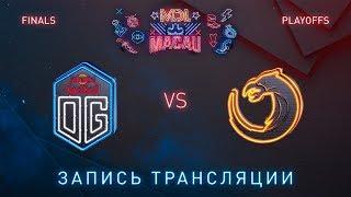 OG vs TNC, MDL Macau, game 1 [Maelstorm, LightOfHeaven]