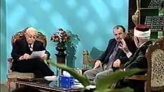 مناظرة الإمام البوطي مع الدكتور التيزيني   الاجتهاد والنص   الحلقة الأولى - الجزء الثاني