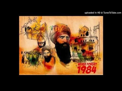 4th June 1984 - Jagowala Jatha