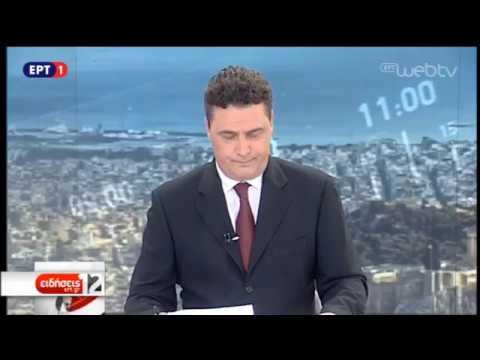 Εκδήλωση για τους Σεφαραδίτες Εβραίους της Θεσσαλονίκης | 13/11/18 | ΕΡΤ