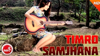 Timro Samjhana