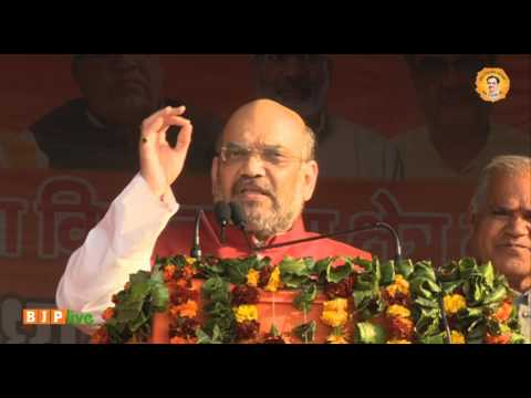 Shri Amit Shah addresses public meeting in Dhaulana, Hapur: 03.02.2017