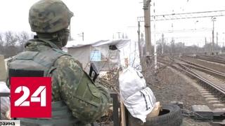 Беспорядки на Украине: ветераны АТО готовят новый Майдан