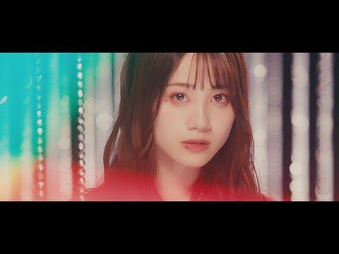 伊藤美来 / Plunderer(TVアニメ「プランダラ」オープニング・テーマ)