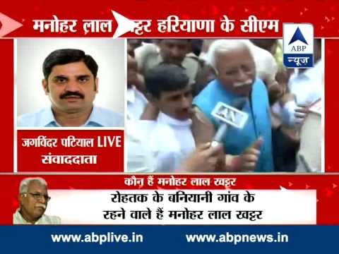 ML Khattar new Chief Minister of Haryana 21 October 2014 01 PM