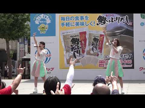 , title : '💛Chelipさん 第46回 米子がいな祭2019『これって恋だと思うんだ~Partyは終わらない~ソング・フォー・ユー~サマータイムシンデレラ』'
