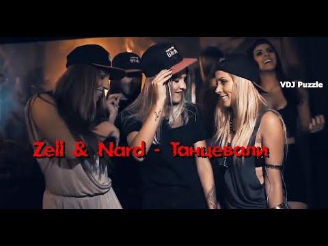 Zell & Nard - Танцевали (Nejtrino & Baur Remix) clip 2K19 ★VDJ Puzzle★