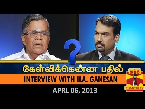 Best of Kelvikkenna Bathil   Interview with Ila  Ganesan  BJP Senior Leader