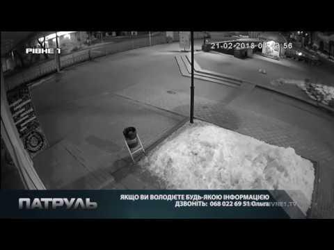 Дружина загиблого у Рівному  водія  розшукує свідків події [ВІДЕО]
