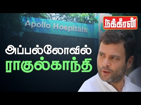 Rahul-Gandhi-visits-Jayalalitha-in-Apollo-hospital-Latest-Update
