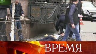 Украинские спецслужбы заявляют о«российском следе» вделе обубийствеДениса Вороненкова.