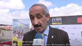 ربورتاج الرياضية|مراكش| طواف فرنسا المرحلة التجريبية المغرب