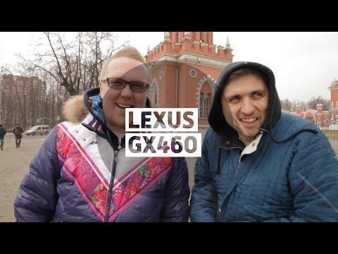 Краш тест lexus gx460 снимок