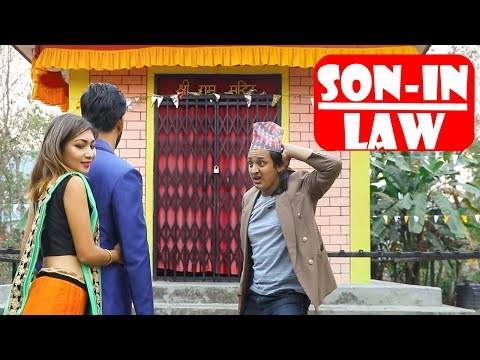 Son-In-Law |Modern Love|Nepali Comedy Short Film|SNS Entertainment