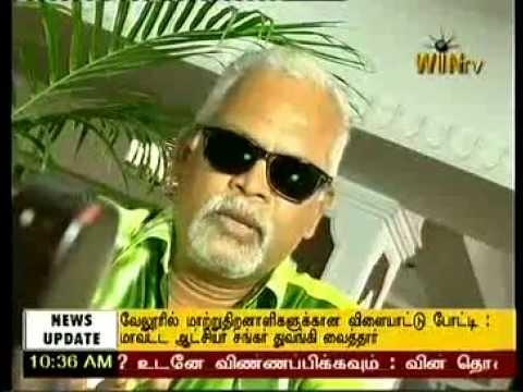 WIN TV Tubetamil Tamil Videos The biggest Tamil Vi | FACEBOOK ...
