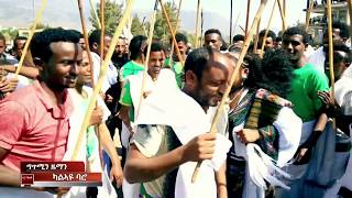 Medhanit Fikremariam - Ayni Wana / New Ethiopian Traditional Music 2018 (Official Video)