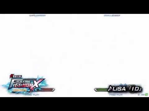 Dengeki Bunko Fighting Climax Ignition [JPN] [PS4]