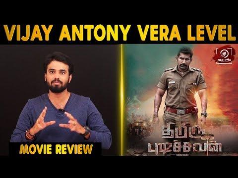 Thimiru Pudichavan Movie Review | ..