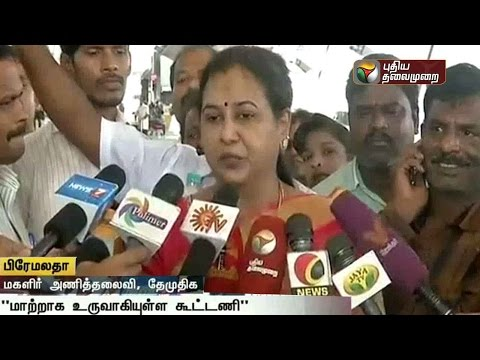 Many-parties-will-join-Peoples-Welfare-Front-DMDK-alliance-Premalatha