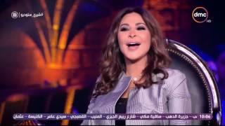 شيرى ستوديو - إليسا تطلب من شيرين عبد الوهاب غناء